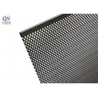 Quality Professional Mild Steel Perforated Metal Mesh 1.22x2.44m Panel Size for sale