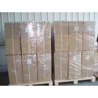 Quality BOPP/BOPET/BOPA Thermal Film (glossy and matte lamination) for sale