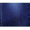 Buy cheap Professional slub Denim fabric from wholesalers