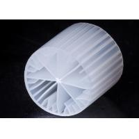 Quality 100% Virgin HDPE bio filter media high suface area of these for sale