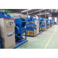 Quality Customized Voltage Copper Wire Shredder Machine Low Noise 2500 * 1800 * 2850mm for sale