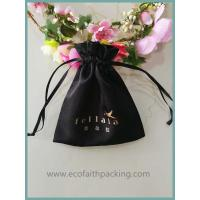 China black satin drawstring gift bag, black satin jewelry bag, satin gift pouch on sale