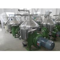 Buy PLC Control Disk Bowl Centrifuge , Centrifugal Oil Separator For Fish Meal at wholesale prices