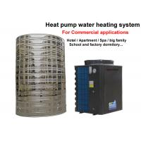 Quality All In One Energy Saving Commercial Heat Pump Water Heater Long Life Span for sale