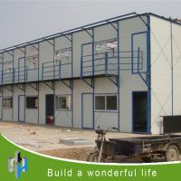 Quality Beautiful low price prefab portable house for sale for sale