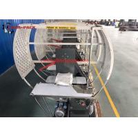 Quality Professional Strapping Machine Tape Bunding Machine CE ISO Approved for sale
