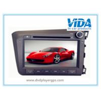 Quality China Supplier Two DIN Car DVD Player for HONDA 2012 Civic(right driving) for sale