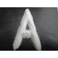 Buy cheap White Fused Alumina from wholesalers