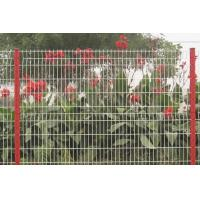 Buy garden fence at wholesale prices