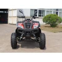 Quality CVT Utility 150CC ATV Independent Rear Suspension For Adult , Kandi for sale