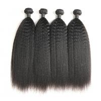 Quality Real Raw Kinky Curly Hair Extensions Human Hair For Full Head OEM Service for sale