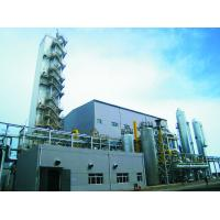 Quality Oxygen Generator Cryogenic Air Separation Plant Cryogenic Oxygen Plant for sale