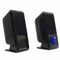 Quality 2.0-channel Multimedia Speakers with Blue LED Power Indicator four Computer and Laptop for sale