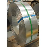 Quality Cold Rolled Steel Coils for sale