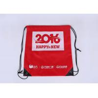 Quality Gym Sport Promotional Shopping Bags Full Color Printing Reusable Drawstring Nylon Bag for sale