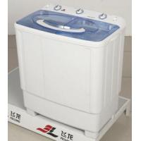 Buy cheap Twin Tub Washing Machine 6.8KG from wholesalers