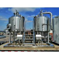 Buy cheap Turn-key beer brewery system beer equipment steam heating brewery tank 300l 500l from wholesalers