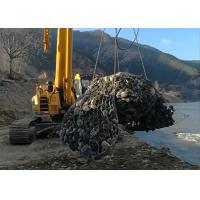 Quality Large Scale Gabion Mesh Cage 60*80 Mm / 80*100 Mm For River Training for sale