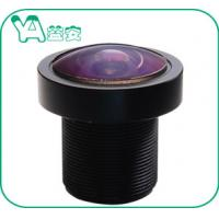 Quality F2.0 M12 Sports Camera Lens IP Camera Lens IP Monitor 2.4 Mm Focal Length Large Aperture for sale