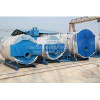China Texitile Industry Oil Fired Steam Boiler Oil Central Heating Boilers For Hotel Greenhouse on sale