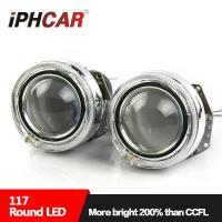 Buy cheap Factory Price 3.0inch Crystal LED DRL Hid Xenon Kit Headlight with D2S Hid Xenon from wholesalers