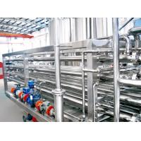 Quality High Efficiency UHT Milk Processing Machine , Coiled Tube Juice Pasteurizer Machine for sale