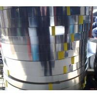Quality Custom SUS202 cold rolled stainless steel coil for vehicle structure and exterior for sale