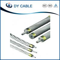Quality High quality bare aluminum aac carnation conductor for sale
