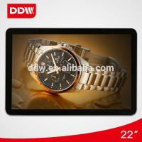 Quality 22 inch LCD Digital Signage player, LCD advertising player for sale