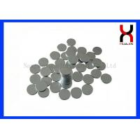 China N35 Grade NdFeB Disc Magnet , Super Strong Small Size Round Magnet on sale