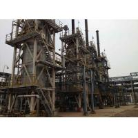 Quality Catalytic Cracking Unit Steam Generators And Waste Heat BoilersWith Desulfurization & Denitrification System for sale