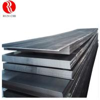 Quality higher quantity with lower price mild steel plate for sale