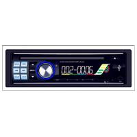 2015 New One-Din Car DVD Player Stereo