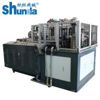 Quality Paper Tea Cup Making Machine , Paper Cup Making Machine , Cone Making Machine Ice Cream , Coffee Cup for sale