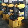 Buy cheap Column Type Rubber Vulcanizing Press, Vulcanizing Press (XLB-350x350x2) from wholesalers