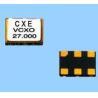 Buy cheap Crystal Oscillator SMD VCXO from wholesalers