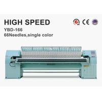 China Durable Computerized Quilting And Embroidery Machine Max 900 Rpm For Car Seat Cover on sale