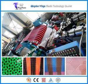 Quality Double Color PVC Mat Making Machine PVC Anti-Slip Mat Extruder Machine for sale