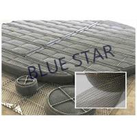 Quality Metal Knitted Wire Mesh Anti - Corrosion , Water Mist Eliminator For Petrochecmical for sale