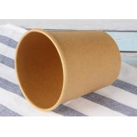 Quality Eco Friendly Paper Soup Cups With Lids , Brown Kraft Paper Soup Containers for sale