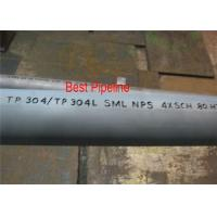 Heat Exchanger Stainless Steel Tubing 2H13 X20Cr13 1.4021 420 3H13 X30Cr13 1.4028  420