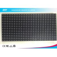China 32 X 16 pixels P8 SMD 3535 Outdoor LED Display Module , IP65 Waterproof Led Module on sale