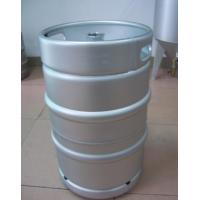 China 50L DIN beer keg for hand craft beer brewing brewery, beer and cider use on sale