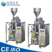 China Stainless Steel Automatic Liquid Packaging Machine 500g 1kg Back Sealing on sale