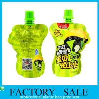 Quality Green Color Printed 100ml Volume Packaging Bag , Stand Up Spout Pouch 60x80mm for sale