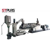 China Crushed Material Plastic Recycling Pellet Machine , Plastic Flakes Recycling Machine on sale
