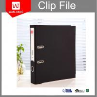 Buy China factory provide promotional customized print a4 file folder lever arch at wholesale prices