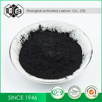 China Medicinal Wood Based Activated Carbon Adsorbent CAS 7440-44-0 99.9% Purity on sale