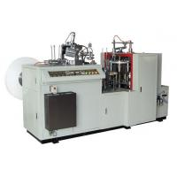 Quality Double PE Paper cup machine for sale