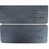 Quality Leather For Dairy Cover #1111 for sale